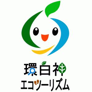 最優秀賞 中村 梓さん(石川県)