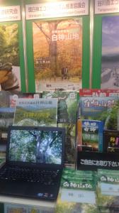 ecotourism2_R