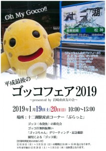20181211111830-0001