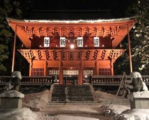 岩木山神社(弘前)